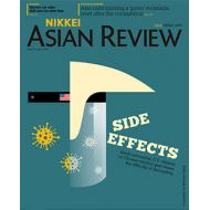 Nikkei Asian Review: SIde Effects - No.26 - 25th Jun 20