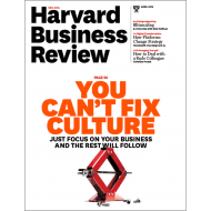 [Global Book] Subscription - Havard Bussiness Review