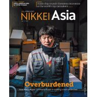 Nikkei Asia: OVERBURDENED -  No 5.21