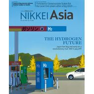 Nikkei Asian Review: The Hydrogen Future - No.1 - 24 Dec 20