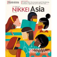 Nikkei Asia: THE GREAT UNEQUALIZER -  No 10.21