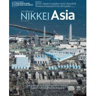 Nikkei Asia: A TOXIC ISSUE -  No 11.21