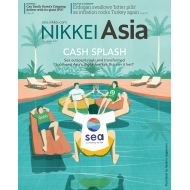 Nikkei Asia: Cash splash -  No 12.21