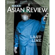 Nikkei Asian Review: Last Line - No.15 - 9th Apr 20