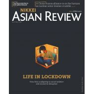 Nikkei Asian Review: Life in lockdown - No.17 - 23rd Apr 20