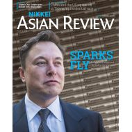 Nikkei Asian Review: Sparks Fly  - No.18.19