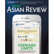 Nikkei Asian Review: Forward Limits - No.18 - 30th Apr 20