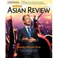 Nikkei Asian Review: Ready Player One - No.19 - 7th May 20