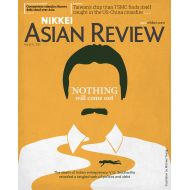 Nikkei Asian Review: