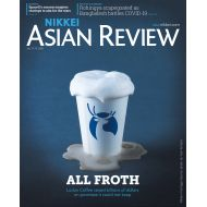 Nikkei Asian Review: All Froth - No.28 - 9th July 20