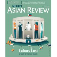 Nikkei Asian Review: Labors Lost - No.29 - 16th Jul 20