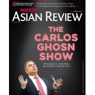 Nikkei Asian Review: The Carlos Ghosn Show - No 3.20