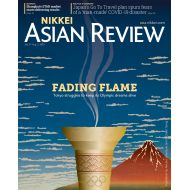 Nikkei Asian Review: Fading Flame - No.30 - 23rd Jul 20