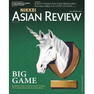Nikkei Asian Review: Big Game - No.31 - 30th Jul 20