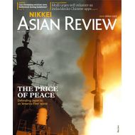 Nikkei Asian Review: The Prince Of Peace - No.32 - 6th Aug 20