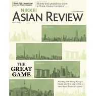 Nikkei Asian Review: The Great Game - No.33 - 20nd Aug 20