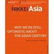 Nikkei Asia: WHY WE'RE STILL OPTIMISTIC ABOUT THE ASIAN CENTURY
