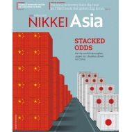 Nikkei Asia: STACKED ODDS -  No 7.21
