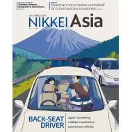 Nikkei Asia: BACK-SEAT DRIVER -  No 9.21