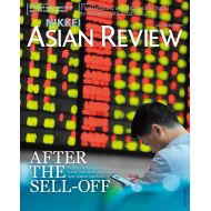 Nikkei Asian Review: After The Sell - Off - No.43.18