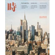 The New York Times Chinese Magazine