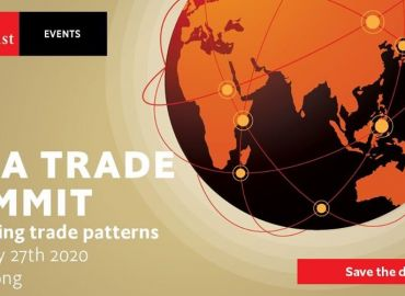 Asia Trade Summit, February 27th 2020 | Hong Kong