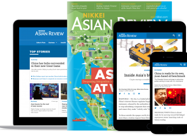 Nikkei Asian Review Case Study